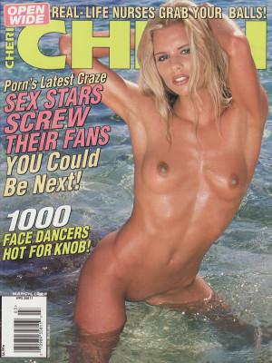 Cheri - March 1999