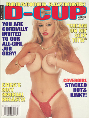 D-Cup - March 1997