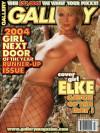 Gallery Magazine - March 2004