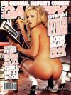 Gallery Magazine - September 2006