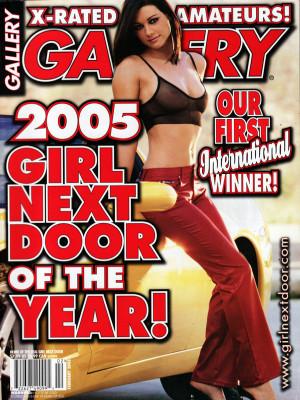 Gallery Magazine - February 2005