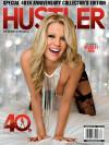 Hustler - Anniversary 2014