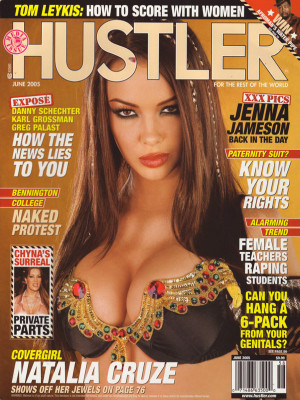 Hustler - June 2005