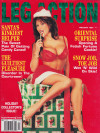 Leg Action - Holiday 1997