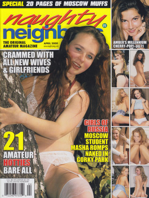 Naughty Neighbors - April 2000