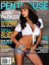 Penthouse Magazine - January 2008