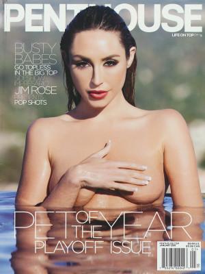 Penthouse Magazine - January 2016