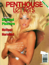 Penthouse Letters - Holiday 1998