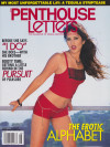 Penthouse Letters - August 2001