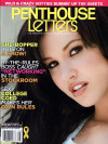 Penthouse Letters - August 2007