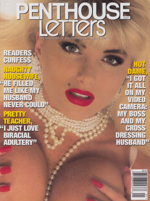 Penthouse Letters - January 1997