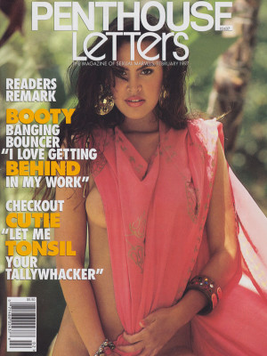 Penthouse Letters - February 1997