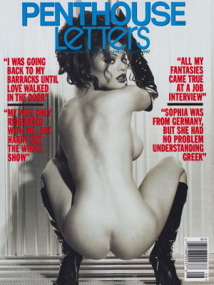 Penthouse Letters - August 1997