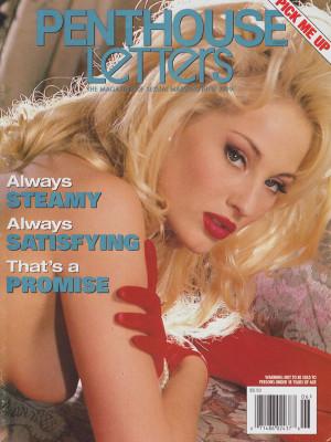 Penthouse Letters - June 1999