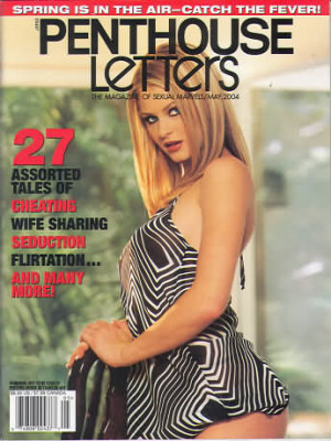 Penthouse Letters - May 2004