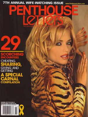 Penthouse Letters - Nov 2005