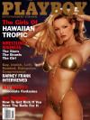 Playboy - July 1999