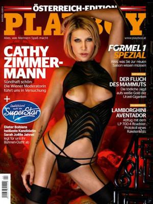 Playboy Austria - April 2013