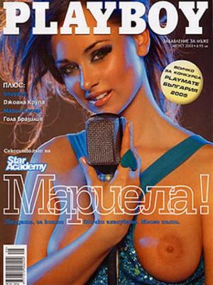 Playboy Bulgaria - Aug 2005