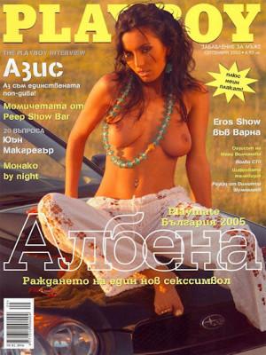 Playboy Bulgaria - Sep 2005