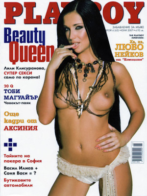 Playboy Bulgaria - June 2007