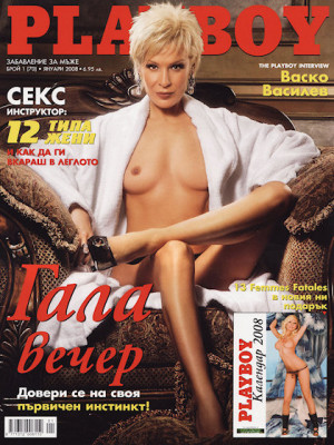 Playboy Bulgaria - Jan 2008