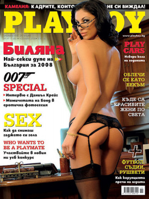 Playboy Bulgaria - Nov 2008
