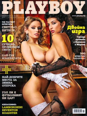 Playboy Bulgaria - Nov 2009