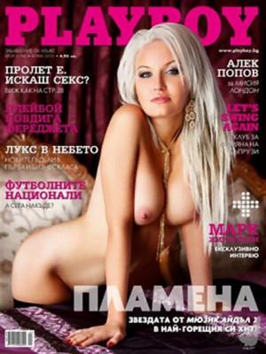 Playboy Bulgaria - Apr 2010
