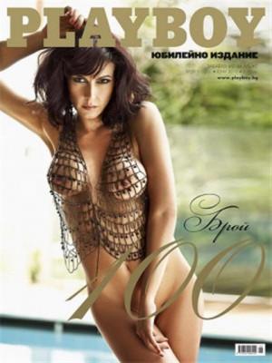 Playboy Bulgaria - June 2010