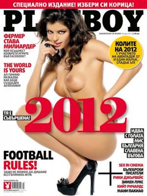 Playboy Bulgaria - Jan 2012