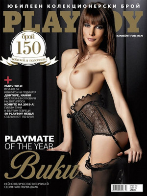 Playboy Bulgaria - Mar 2015