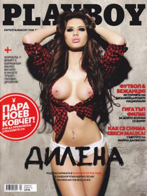Playboy Bulgaria - Apr 2016