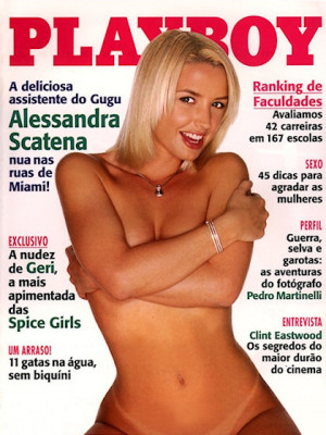 Playboy Brazil - Sep 1997