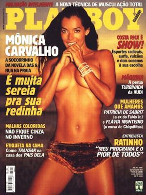 Playboy Brazil - July 2001
