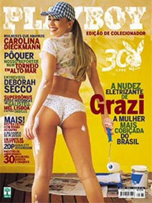 Playboy Brazil - August 2005