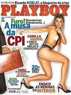 Playboy Brazil - Oct 2005
