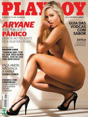 Playboy Brazil - April 2012