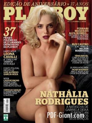 Playboy Brazil - Playboy Brazil August 2012