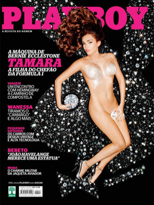 Playboy Brazil - Playboy Brazil June 2013