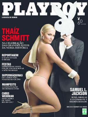 Playboy Brazil - Dec 2013
