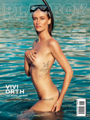 Playboy Brazil - May 2016