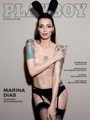 Playboy Brazil - June 2016