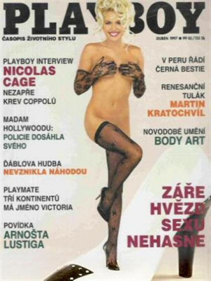 Playboy Czech Republic - Playboy (Czech) Apr 1997