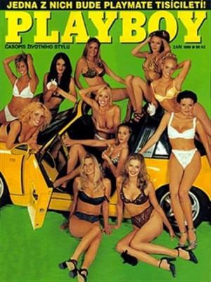 Playboy Czech Republic - Playboy (Czech) Sep 1999
