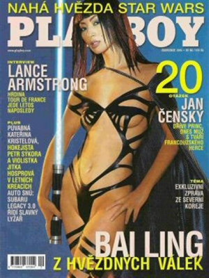 Playboy Czech Republic - Playboy (Czech) Jul 2005