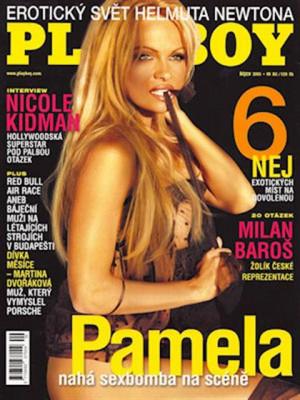 Playboy Czech Republic - Playboy (Czech) Oct 2005