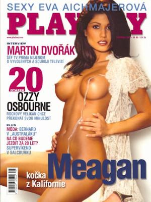 Playboy Czech Republic - Playboy (Czech) Nov 2005