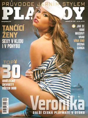 Playboy Czech Republic - Playboy (Czech) May 2007