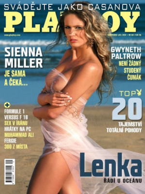 Playboy Czech Republic - Playboy (Czech) Jul 2007